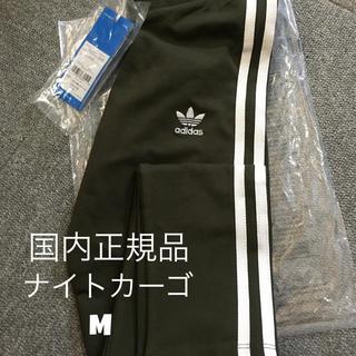 アディダス(adidas)のちゅん様専用(レギンス/スパッツ)