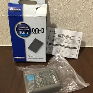 オリンパス(OLYMPUS)の使って下さいシリーズ① OLYMPUS リチウムイオン電池 BLN-1 (バッテリー/充電器)