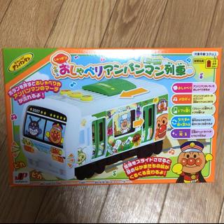 ジョイパレット(ジョイパレット)のおしゃべりアンパマン列車 新品(電車のおもちゃ/車)