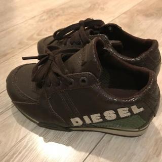 ディーゼル(DIESEL)の値下げ最終 ディーゼル キッズ 靴 18cm(その他)