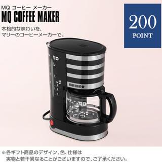 マリークワント(MARY QUANT)のマリークワント  コーヒーメーカー(コーヒーメーカー)
