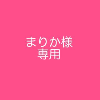 ノエラ(Noela)の♡ノエラのフェイクスエードライダース♡(ライダースジャケット)