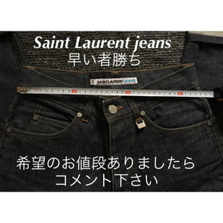 サンローラン(Saint Laurent)のSaint Laurent jeans (デニム/ジーンズ)