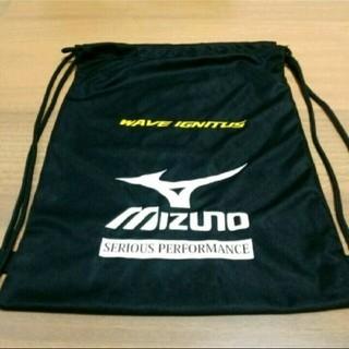 ミズノ(MIZUNO)のシューズケース シューズ袋 シューズバッグ ミズノ サッカー フットサル(記念品/関連グッズ)