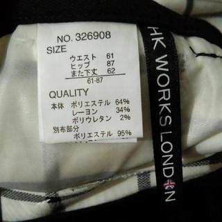 シマムラ(しまむら)の新品 HK WORKS LONDON テーパードパンツ 白チェック 61cm(クロップドパンツ)