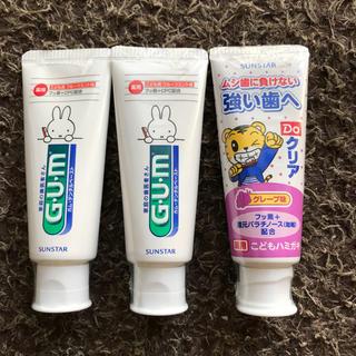 サンスター(SUNSTAR)の【新品】子ども用歯磨き粉(歯ブラシ/歯みがき用品)