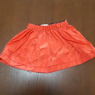 ディーフェセンス(D.fesense)のD.fesense オレンジスカート 90㎝(スカート)