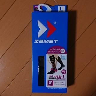 ザムスト(ZAMST)のzamst ザムスト 「HA-1」コンプレッション Lサイズ ブラック ソックス(バスケットボール)