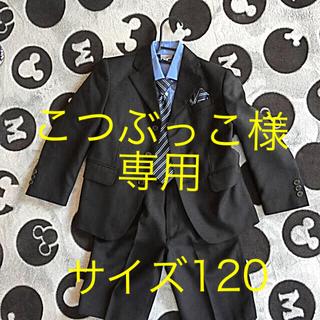 シマムラ(しまむら)のジュニア120  スーツ      今だけお値引きしました!(ドレス/フォーマル)