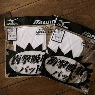 ミズノ(MIZUNO)の衝撃吸収パッド  ひざ用(小)  2枚セット(防具)