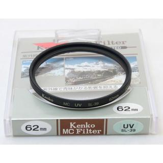 ケンコー(Kenko)の62mm レンズ保護フィルター MC UV SL-39 ◆送料込み 092806(フィルター)