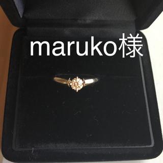 カシケイ k18 ブラウンダイヤモンドリング(リング(指輪))