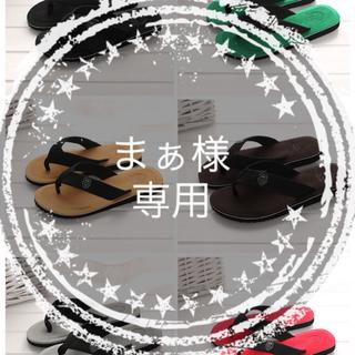 ☆ビーチサンダル 海水浴 プール 夏フェス イベント 25~27.5cm(ビーチサンダル)