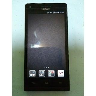 アンドロイド(ANDROID)のascend g6 Huawei SIMフリー(スマートフォン本体)