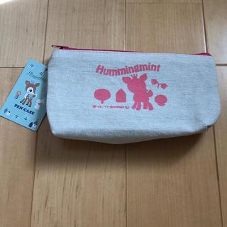 ハミングミント(ハミングミント)の新品 サンリオ ハミングミント ペンケース ポーチ ピンク(キャラクターグッズ)