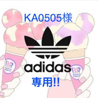 KA0505様専用(キャリーバスケット)