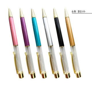 ハーバリウムペン 6本セット(その他)