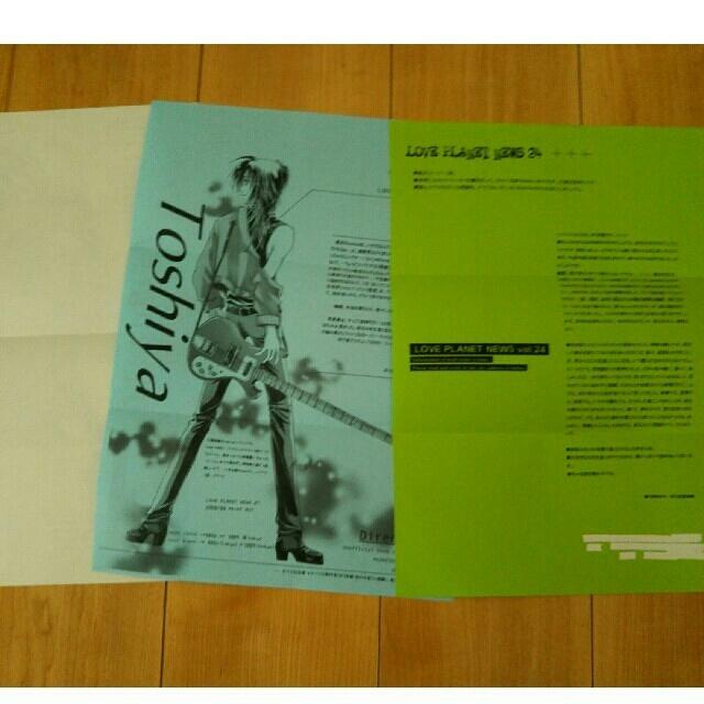 Dir en grey  同人ペーパー ② エンタメ/ホビーの同人誌(一般)の商品写真