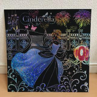 ディズニー(Disney)のディズニー シンデレラ スクラッチアート完成品 変更あり(アート/写真)