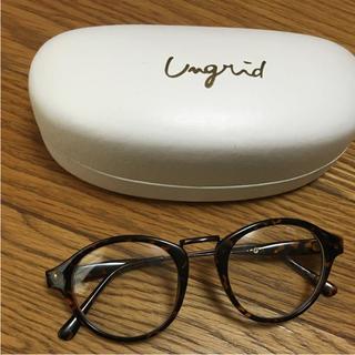 アングリッド(Ungrid)のUngrid ヴィンテージだてメガネ(サングラス/メガネ)