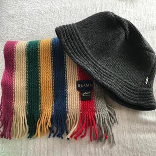 ビームス(BEAMS)のBEAMS ウールマフラーと帽子 (マフラー/ショール)