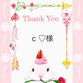 Rose Metal♡ペタルリボン×ハートフレーム×イニシャルチャーム♡(iPhoneケース)