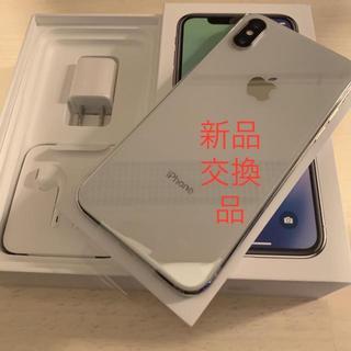 アイフォーン(iPhone)の【専用】iPhone X 64GB simフリー シルバー 白 新品交換品(スマートフォン本体)