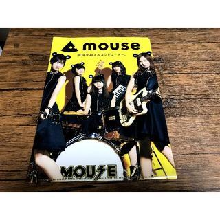 【非売品】乃木坂46 mouse 特製クリアファイル(アイドル)
