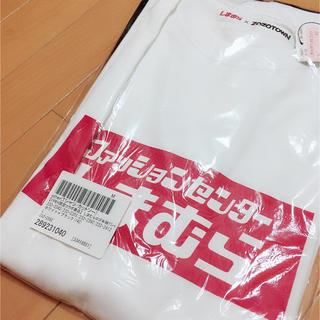 シマムラ(しまむら)のしまむら ゾゾタウン 限定 ロゴ半袖Tシャツ ティーシャツ二枚組 Lサイズ(Tシャツ/カットソー(半袖/袖なし))