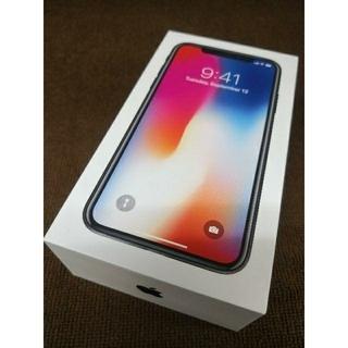 アップル(Apple)の中古iPhoneX IMEI:356741081197559(スマートフォン本体)