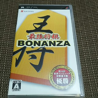 PlayStation Portable - PSP  最強将棋BONANZA