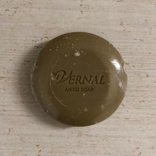ヴァーナル(VERNAL)のヴァーナル アンクソープ(洗顔料)