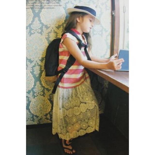 GO TO HOLLYWOOD(ゴートゥーハリウッド)のゴートゥーハリウッド プレーティング ワンピース 110 キッズ/ベビー/マタニティのキッズ服女の子用(90cm~)(ワンピース)の商品写真