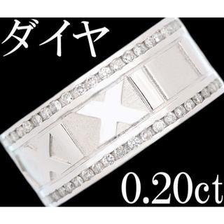 ダイヤ 0.2ct リング 指輪 K18WG 幅広 ローマ数字 上品 10.5号(リング(指輪))