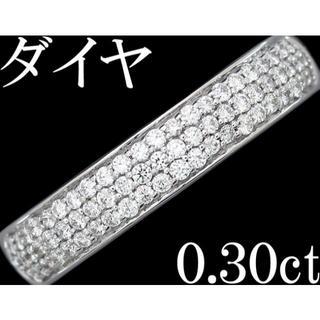 ダイヤ 0.3ct リング 指輪 K18WG パヴェ 上品 綺麗 11号(リング(指輪))