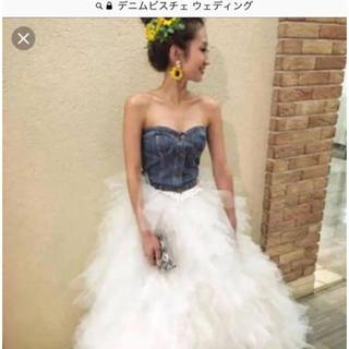 デニム インディゴ ウェディング ビスチェ アングリッド ungrid(ウェディングドレス)