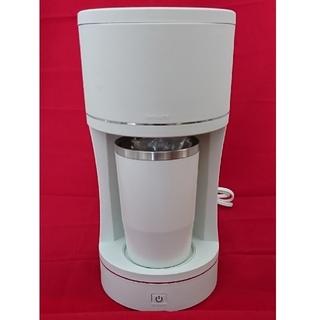 バルーシュ(barouche)の新品  amadana barouche コーヒーメーカー BR-01-WH(コーヒーメーカー)