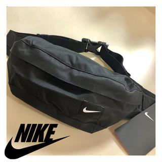 ナイキ(NIKE)の【NIKE】新品 ボディバッグ タグ付き 正規品 ユニセックス 黒 ナイキ(ボディーバッグ)