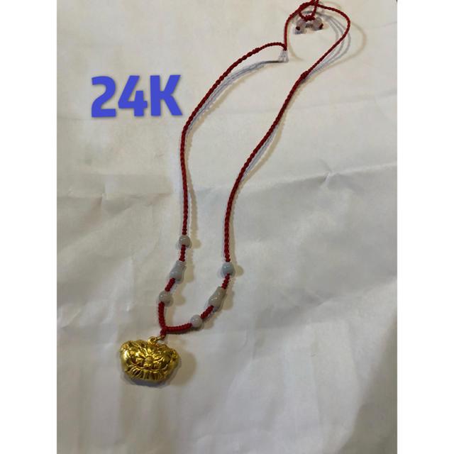 d4eb4ff3559a73 24k ネックレス 18kより希少なレディースネックレス レディースのアクセサリー(ネックレス)の商品