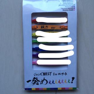 【バラ】俺色ブレスレット 桐山照史(アイドルグッズ)