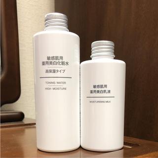 MUJI (無印良品) - 無印良品★敏感肌用薬用美白化粧水(高保湿)/乳液