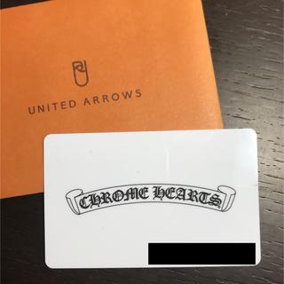 クロムハーツ(Chrome Hearts)のクロムハーツ ホワイトカード ギャランティカード(その他)