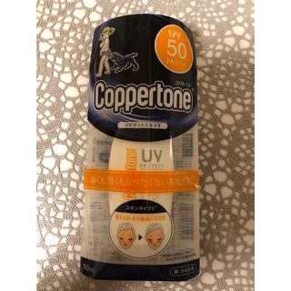 コパトーン(Coppertone)の値下げ‼️ コパトーン★パーフェクトUVカットミルク(日焼け止め/サンオイル)