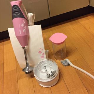 バーミックス(bamix)のbamix ベーシック 新品未使用 サクラ柄 (調理道具/製菓道具)