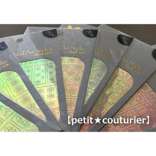 オーロラカラー ネイルシール 5種(ネイル用品)