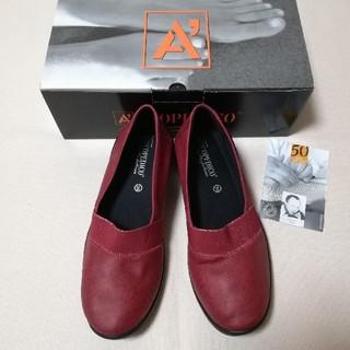 アルコペディコ(ARCOPEDICO)のNori様専用 新品 ARCOPEDICO ルカ Lライン 赤 25cm(ローファー/革靴)