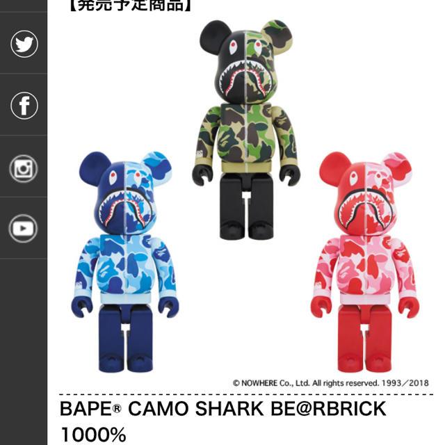 A BATHING APE(アベイシングエイプ)のCAMO SHARK BE@RBRICK 1000% 3体 ベアブリック 新品 エンタメ/ホビーのフィギュア(その他)の商品写真
