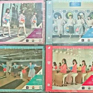 乃木坂46 20th シンクロニシティ 初回限定盤 CD+DVD ABCD 4種(ポップス/ロック(邦楽))
