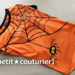 ハロウィンTシャツ 蜘蛛の巣 Lサイズ(犬)