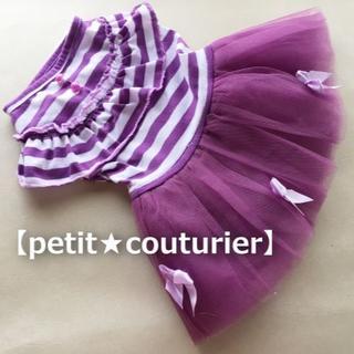 紫のドレス M~Lサイズ(犬)